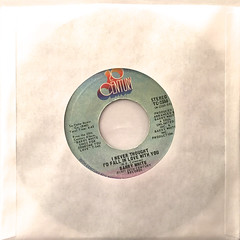 BARRY WHITE:IT'S ECSTASY WHEN YOU LAY DOWN NEST TO ME(JACKET B)