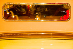 Rear window, Packard Eight