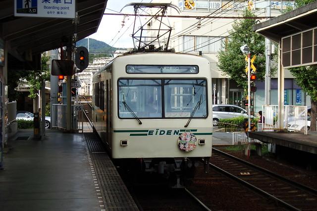 2015/09 叡山電車×わかばガール ヘッドマーク車両 #27