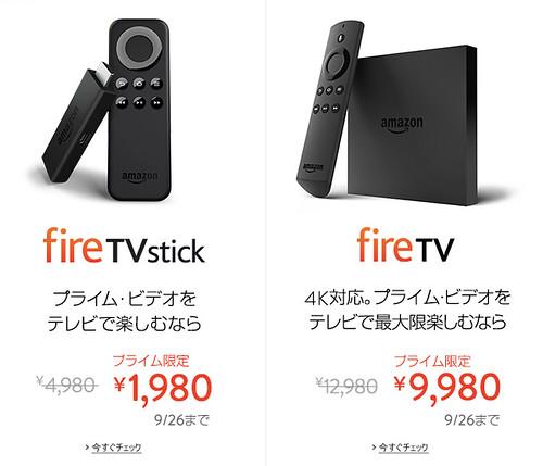 Amazon_co_jp___通販_-_ファッション、家電から食品まで【通常配送無料】