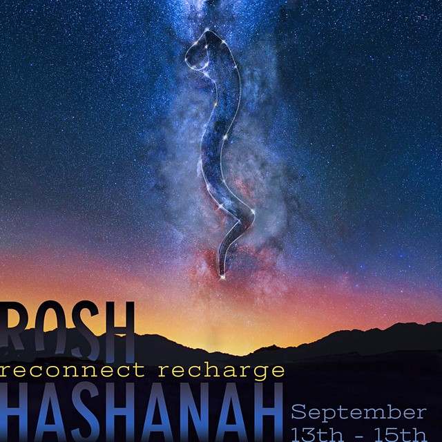Rosh Hashanah - reconnect recharge