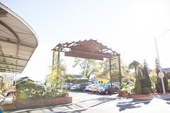 Napa River Inn steel sign