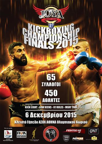 Joya Kickboxing Championship Finals 2015 - 4η αγωνιστική - 6 Δεκεμβρίου 2015