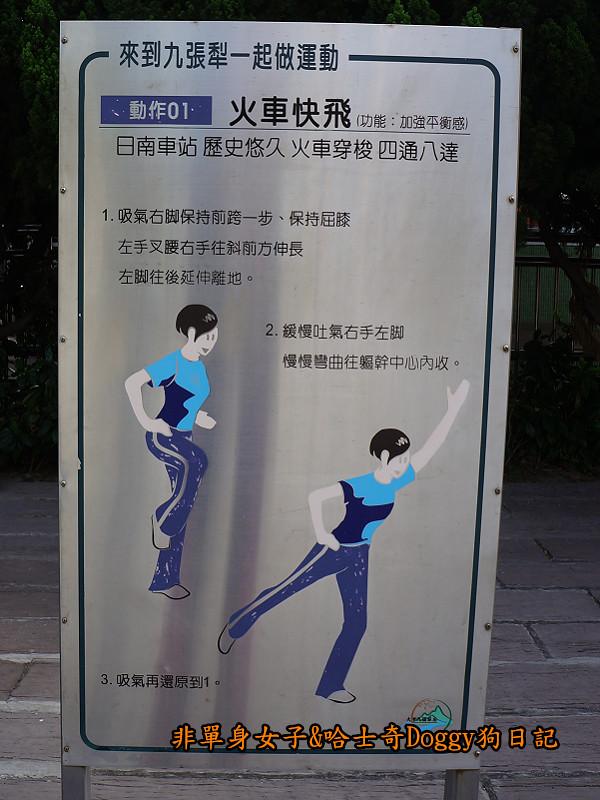 台鐵郵輪日南車站&高雄紅毛港12