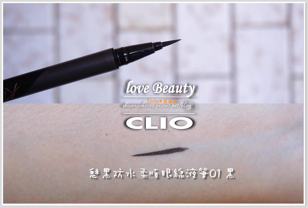 CLIO彩妝開箱-04