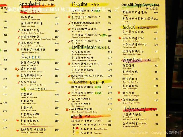 樂尼尼 義式餐廳 Le NINI 林口國賓店 18
