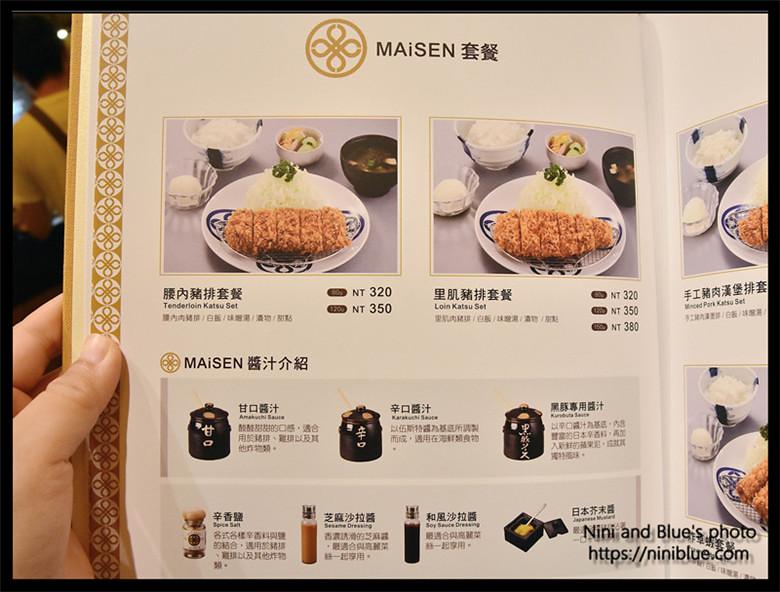 新光三越日本邁泉豬排菜單menu價位05