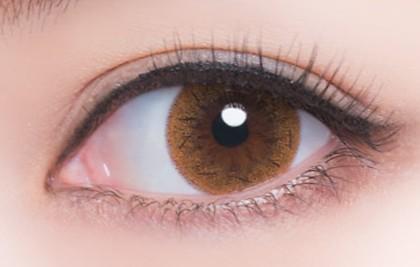 pienage_luxe_praline_eye02