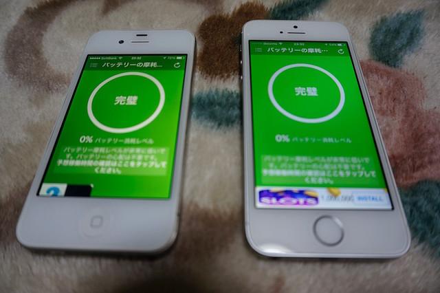 OCN モバイル ONEのSMS対応SIMを一ヶ月強使ってみた