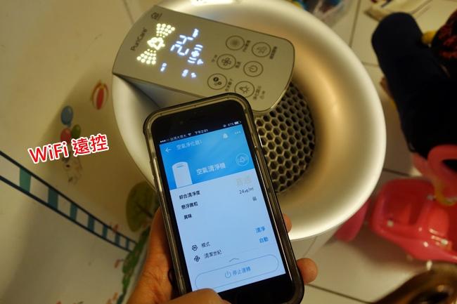 LG PuriCare超淨化大白清淨機 (15).JPG