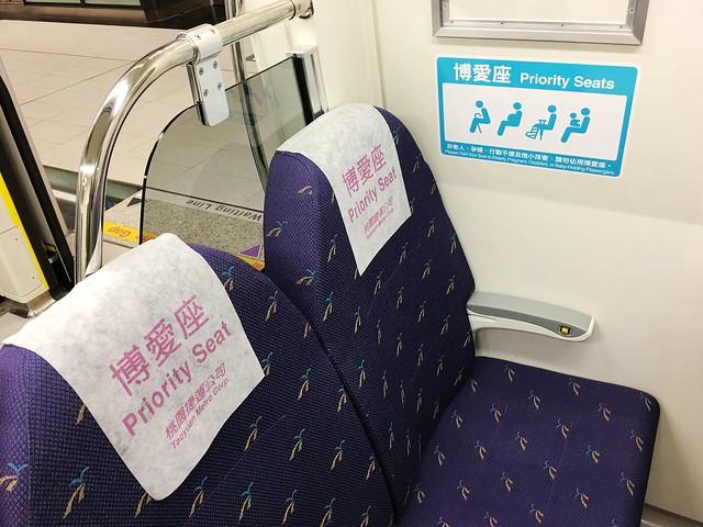 004_從機場到台北_004