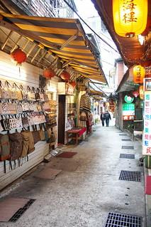 Street of Jiufen