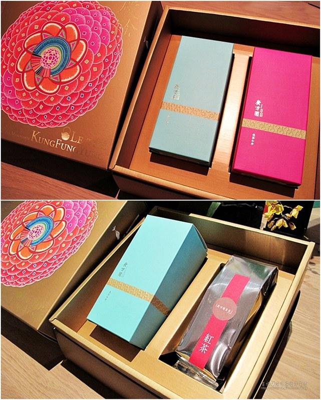 17茶葉禮盒