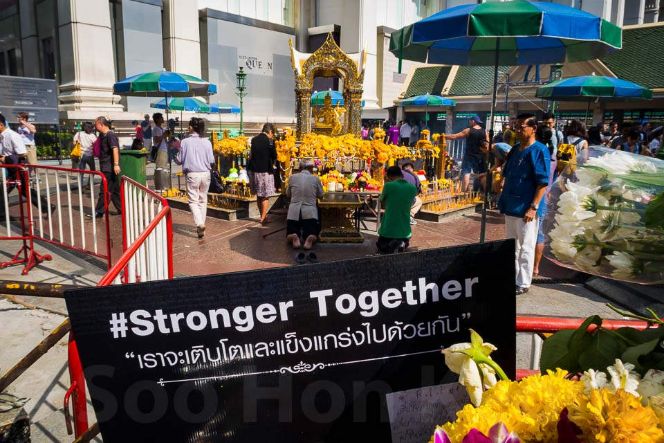 Erawan Shrine, Stronger Together @ Bangkok, Thailand