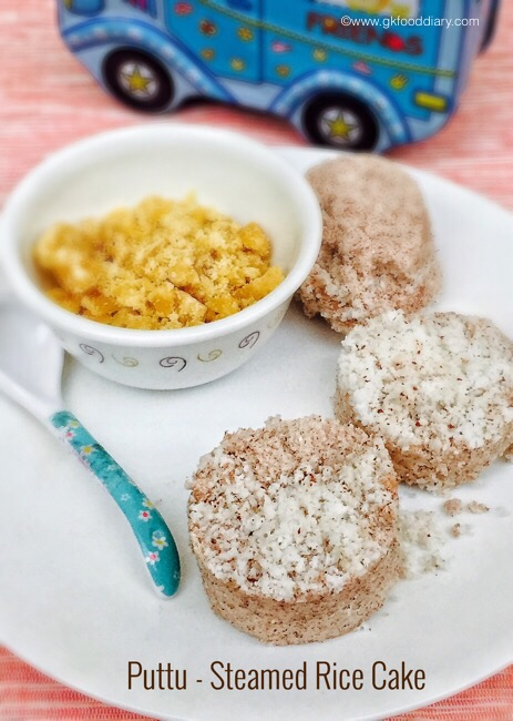 Steamed Rice cakes or puttu for babies4