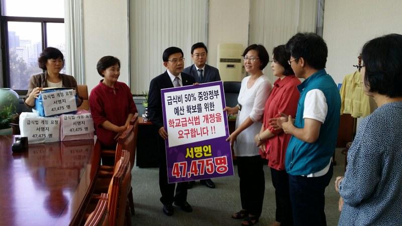 CC20150901_학교급식법개정촉구기자회견(4)