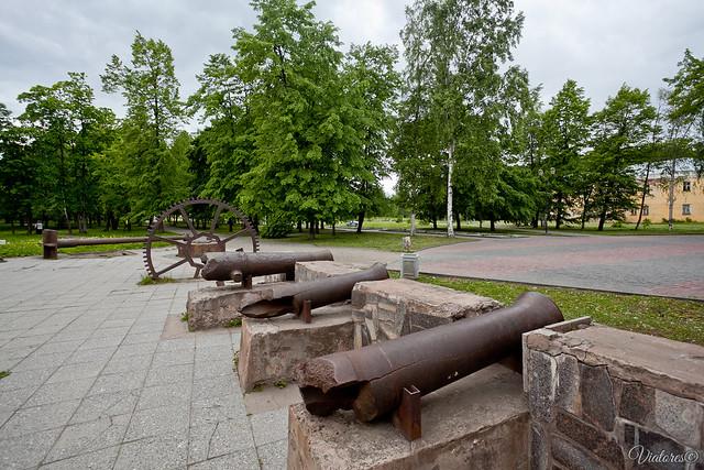 Gubernatorskiy Park. Petrozavodsk. Russia