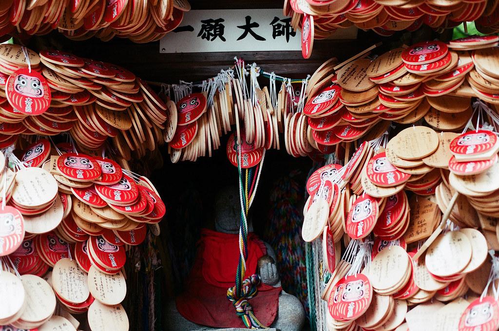 一願大師 大聖院 嚴島(Itsuku-shima)広島 Hiroshima 2015/08/31 在最後面的一願大師  Nikon FM2 / 50mm FUJI X-TRA ISO400 Photo by Toomore