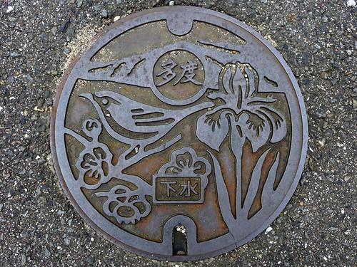 Tado Mie, manhole cover 2 (三重県多度町のマンホール2)