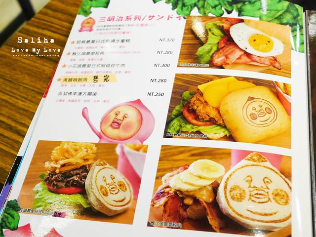 台北東區主題餐廳醜比頭的秘密花園輕食咖啡屁桃 (15)