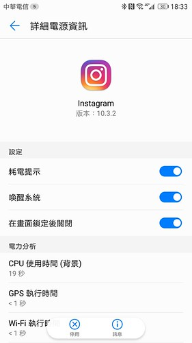 Screenshot_20170103-183316