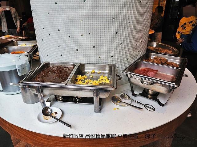 新竹飯店 晶悅精品旅館 平價住宿 2