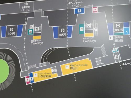 中山競馬場の3階レストラン