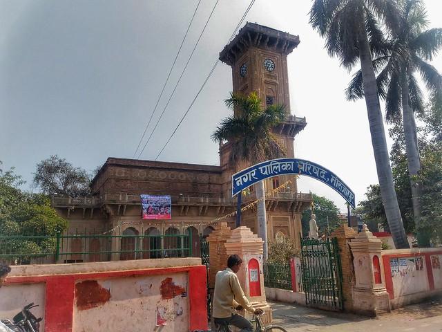 Mirzapur Ghanta ghar