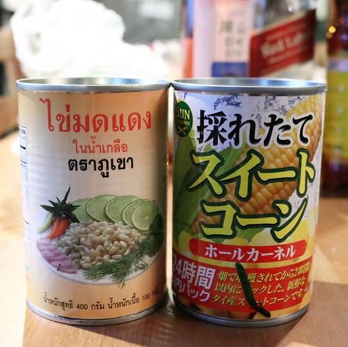 アリの幼虫が入ったコーンスープ。あるいは、コーンが入ったアリの幼虫スープ。