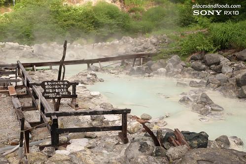 kuroyu onsen natural hot spring