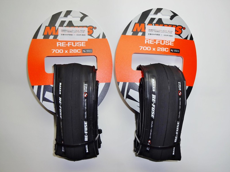 MAXXIS RE-FUSE #1