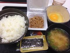Natto Breakfast @Yoshinoya, Shimbashi, Tokyo