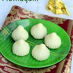 Mothagam/Modak recipe