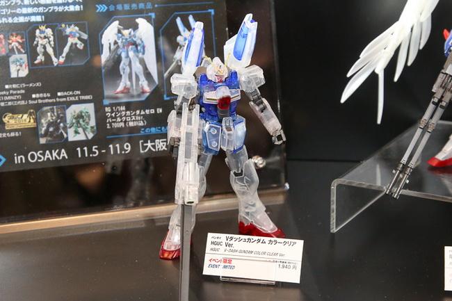 All Japan Model Hobby Show 2015 A1_049