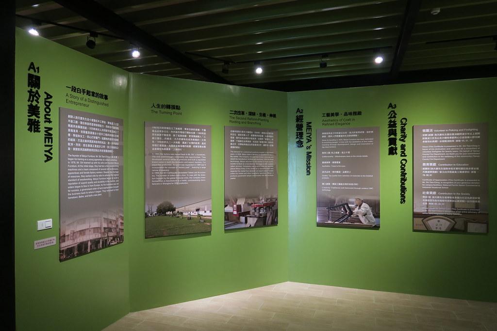 台南市白河區美雅家具觀光工廠 (11)