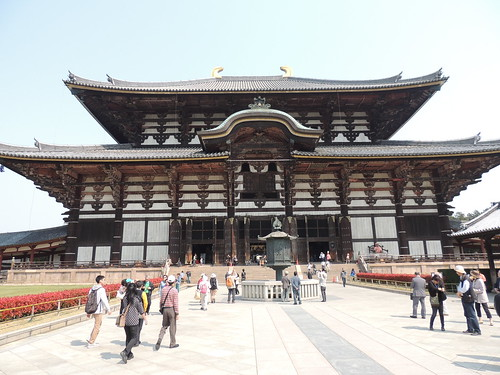 Japón 2014 (1ª parte)