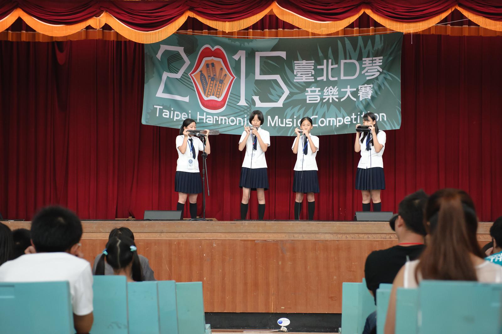 2015THMC-143