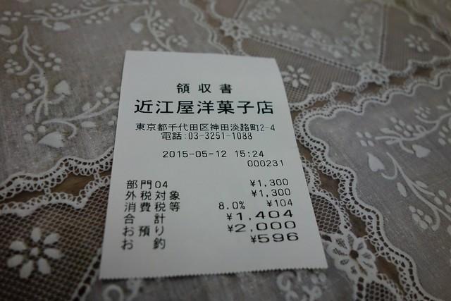 Photo:DSC04939 By 快樂雲