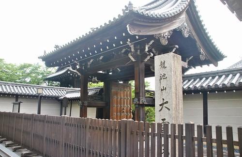 14 Kioto (48)