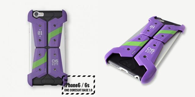 無限改造、擴充的手機殼!CORESUIT × 福音戰士 聯名手機殼