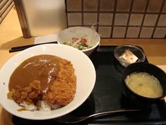 Katsu Curry Set