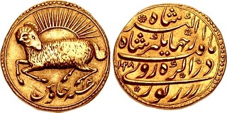Lot 2399 INDIA Zodiac Mohur