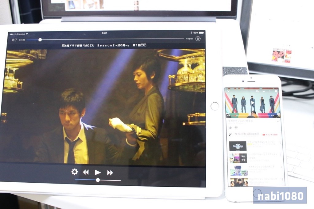 iPad Pro19