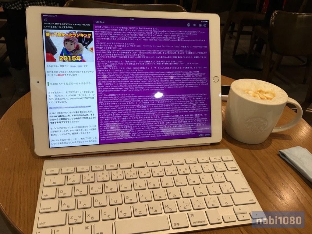 iPad Pro31