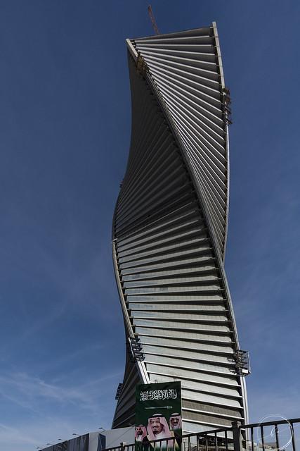 Majdoul Tower, A Galmerous Twiest III Jan-13-17