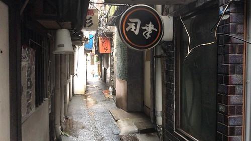 寿三郎横丁