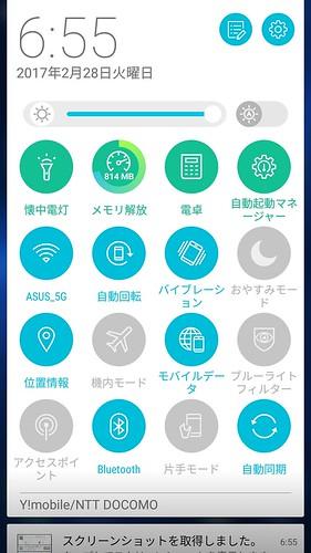 Screenshot_20170228-065529