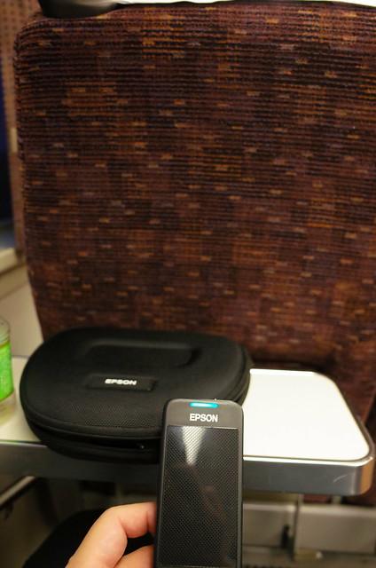 train seat back