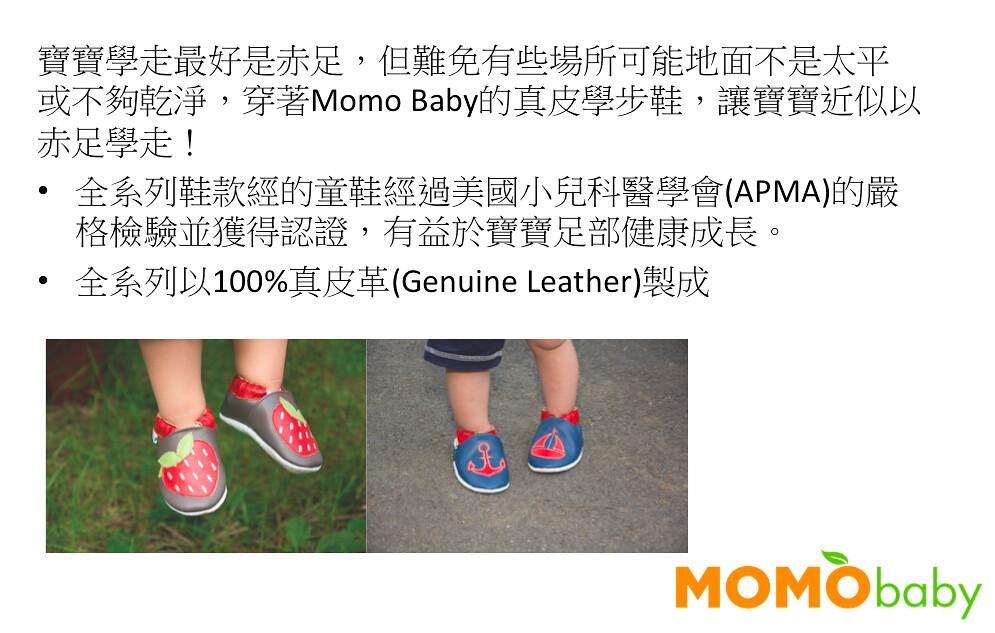 Momo Baby toddler shoes handmade