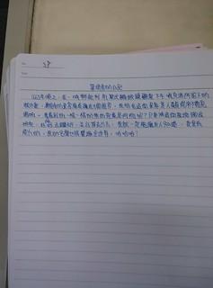 IMG_20150907_164413